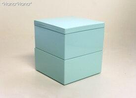 和心 マルチボックス2段 S 9cm ブルー (お取り寄せ品)//和食器 重箱 おせち 一人用