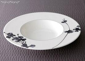 ナルミ グレイスフラワー ワイドリムスープ皿 25cm モノトーン //お皿 おしゃれ