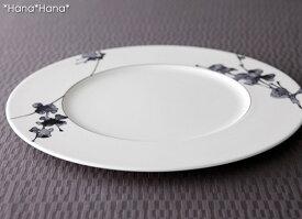 ナルミ グレイスフラワー デイナー皿 27cm モノトーン //お皿 おしゃれ