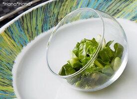 ガラス ヴァーサタイル 斜めアイスクリームグラス 120ml // おしゃれ キャッシュレス 還元 買いまわり