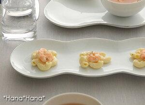 デジュネ 枝豆型長皿 34cm ホワイト プラチナライン//美濃焼