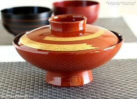小槌煮物椀 朱内黒内環(ふた付き) 18.3cm 漆器//和食器 食器 正月