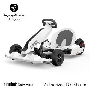 【エントリーでポイント5倍】【GoKart Kit】Segway-Ninebot Segway Ninebot セグウェイ ナインボット ゴーカートキット 電動 モビリティ 乗り物 長谷川工業 ハセガワ hasegawa