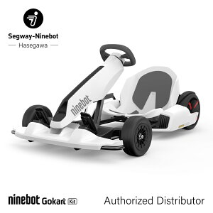 【GoKart Kit】Segway-Ninebot Segway Ninebot セグウェイ ナインボット ゴーカートキット 電動 モビリティ 乗り物 長谷川工業 ハセガワ hasegawa