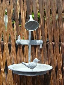 バードバス 小鳥 シャワー ガーデニング ガーデン雑貨 小鳥 アンティーク アイアン【花遊び】『シャワーハンギングバードフィダー』
