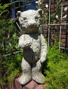 ガーデニング ガーデン ベアー くま イングリッシュ 英国 ストーン製 送料無料【花遊び】 『Standing Bear』
