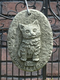 ガーデニング雑貨 ガーデン キャット ストーン製『English Cat Year Plate』
