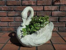 ガーデニング ガーデン ポット 寄せ植えスワン バード ガラス アンティーク【花遊び】『スワン♪プランター』
