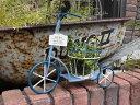 三輪車 ポット インテリア プランター アイアン寄せ植え ガーデニング ガーデン 雑貨 アンティーク【花遊び】『セゾンポケットジャルダンベル・B』