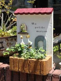 ハウス 家 オーナメント 樹脂 ガーデニング ガーデン『ガーデンデコ!赤い屋根ハウス』