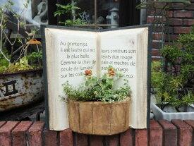 ハウス オーナメント 樹脂 ガーデニング ガーデン アンティーク『ガーデンデコ!ブックプランンター』