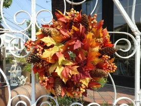 ガーデン ガーデニング 雑貨 リース ハロウィンかぼちゃ パンプキン オーナメント【花遊び】『オータム木の実リース』