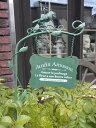 フェンス アイアン ガーデニング ジャルダン柵 ガーデン アンティーク 【花遊び】『グリーンバード ガーデンピック』