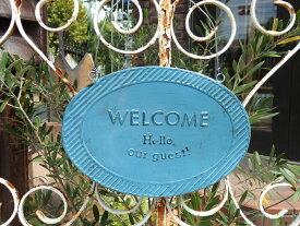 ガーデニング雑貨 ガーデン プレート アイアンサイン ウエルカム 壁掛け 雑貨【花遊び】『カラフル ウエルカムプレート・ブルー』
