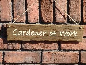 ガーデニング ハンギング ガーデニング ガーデン『ウッドプレート・Gardener』