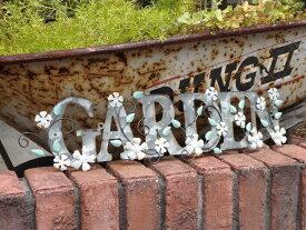 ガーデン ガーデニング アイアン 雑貨 アンティーク『ウォールデコ!サイン GARDEN』