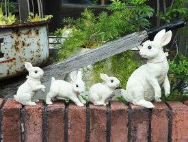 うさぎ ラビット 置物 樹脂 アニマル 動物雑貨 ガーデニング ガーデン『happy♪仲良しファミリーラビット』