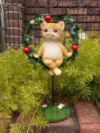 ガーデニング ガーデン オブジェ アニマル 雑貨『赤い実リーススタンド・ねこちゃん』