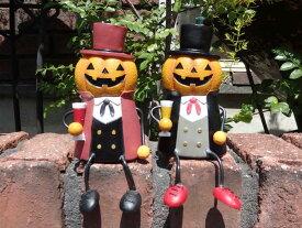 ハロウィン かぼちゃ パンプキン オーナメント『足ぶら♪ソムリエパンプキン』