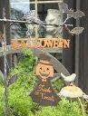 ハロウィン かぼちゃ パンプキン オーナメント【花遊び】『トリックフライジャック スイングピック』他の商品との同梱ご希望でも、別途送料(864円)が発生致します...