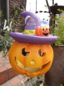 ハロウィン かぼちゃ パンプキン オーナメントガーデニング ガーデン アンティーク【花遊び】『ブースマイリー ゴーストランタン』