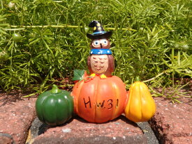 ハロウィン かぼちゃ パンプキン オーナメントガーデニング ガーデン アンティーク【花遊び】『サーバントオウル ハーヴェスト』