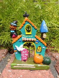 ハロウィン かぼちゃ パンプキン オーナメントガーデニング ガーデン アンティーク【花遊び】『キャンディーポップジャックハウス』