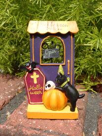 ハロウィン かぼちゃ パンプキン オーナメントガーデニング ガーデン アンティーク【花遊び】『ブティックブラックキャットドア』