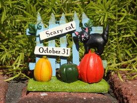 ハロウィン かぼちゃ パンプキン オーナメントガーデニング ガーデン アンティーク【花遊び】『バットキャットブルーフェンス』