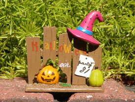 ハロウィン かぼちゃ パンプキン オーナメントガーデニング ガーデン アンティーク【花遊び】『バットウッドフェンス』