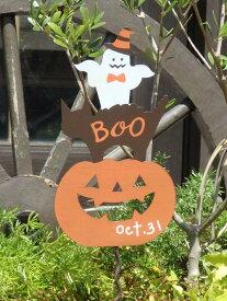 ハロウィン かぼちゃ パンプキン オーナメント『ハロウィン トリオピック』