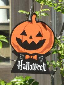 ハロウィン かぼちゃ パンプキン オーナメント【花遊び】『パンプキンマン♪スタンドプレート』