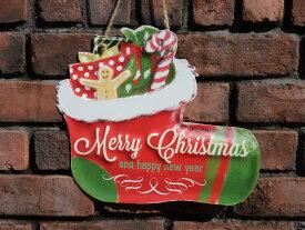 クリスマス 雑貨 ガーデニング ガーデン『ハンギング♪クリスマスhappyブーツ』