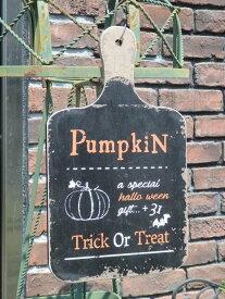 ハロウィン かぼちゃ パンプキン オーナメント『パンプキンカッティングボード』