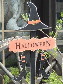 ハロウィン かぼちゃ パンプキン オーナメント『ウィッチブーツピック』