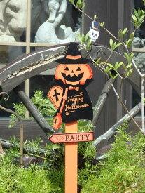 ハロウィン かぼちゃ パンプキン オーナメント『パンプキンマン!スティツク』