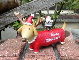 クリスマス サンタ スノーマン ガーデニング ガーデン【NEW】『ドッグ レインディア オン サンタ』