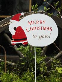 クリスマス サンタ ガーデニング ガーデン【NEW】『プレゼント♪サンタピック』