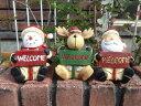 ガーデニング ガーデン クリスマス トナカイ アンティーク『クリスマス♪welcomeトリオ』