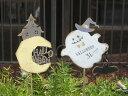 ハロウィン かぼちゃ パンプキン オーナメント【花遊び】『ハロウィン!ゴースト&マンションピック・S』