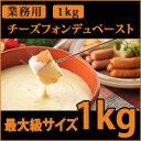 北海道 お土産 花畑牧場 チーズフォンデュペースト
