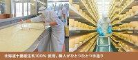 ラクレットハーフ不定貫(約2.3kg〜約2.7kg)