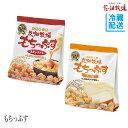 花畑牧場 もちっぷす(生キャラメル・チーズ味)【冷蔵配送】