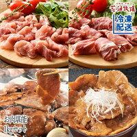 【ギフト】花畑牧場お肉堪能1kgセット【冷凍配送】