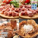【ギフト】花畑牧場 お肉堪能1kgセット【冷凍配送】