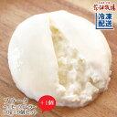 花畑牧場 ブラータ〜生モッツァレラ〜 チーズ 70g×9個+1個セット【冷凍配送】