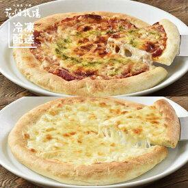 北海道 花畑牧場 自家製チーズのピザ2種1.2kg(マルゲリータ&クアトロピッツア)セット【冷凍配送】