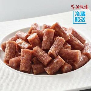 花畑牧場  お徳用ホエイ豚の自家製サラミ225g【冷蔵配送】