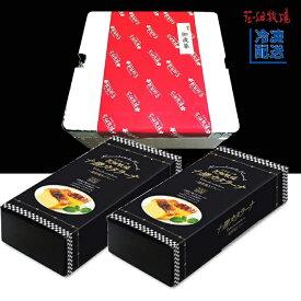 【ギフト】花畑牧場 十勝カタラーナ〜濃厚焼きプリン〜(260g BOXタイプ)×2本set【冷凍配送】