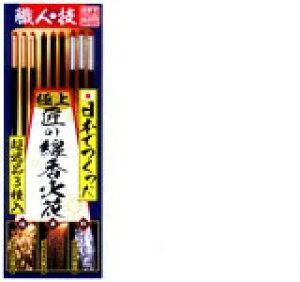 【手持ち花火】松尾芭蕉が悟った境地を垣間見る! 極上匠の線香火花セット(9本入)
